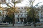 Sede Agenzia del Territorio di Ferrara